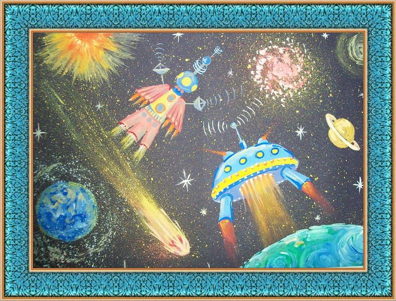 Космическая фантазия открытки