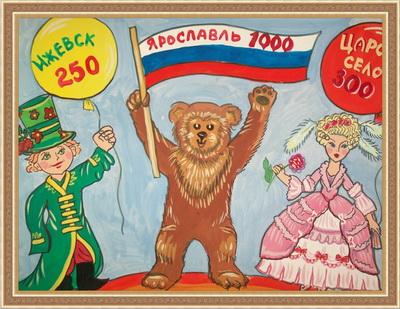 знакомства горд клин московская область